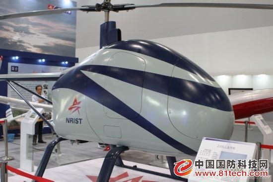 酷似星战飞机的概念无人机齐聚北京航展