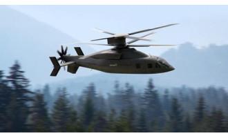"""意大利国防部计划2022年启动""""未来快速旋翼机计划""""第二阶段研发工作"""