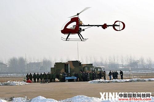无人直升机